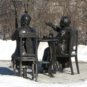 В XX веке в Канаде обсуждался вопрос: является ли женщина личностью?