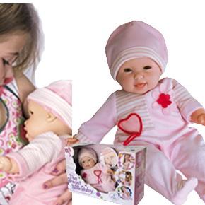Кукла призвана научить девочек кормить грудью