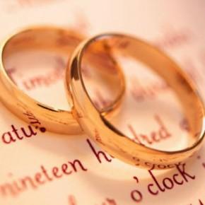 10 фактов о свадьбе