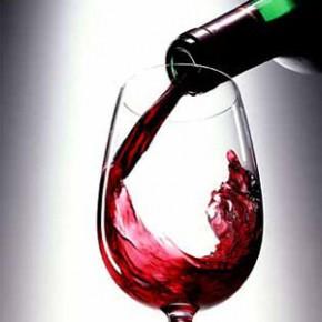 Красное вино для похудения