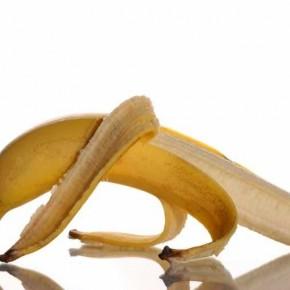 Не выбрасывайте кожуру бананов – это лекарство!