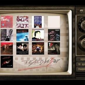 5 причин перестать смотреть телевизор