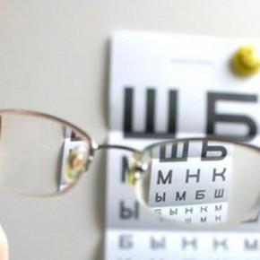 Здоровая диета для вашего зрения