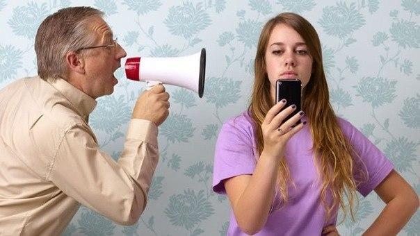 То что могут слышать дети и подростки